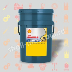 Моторное масло Shell Rimula R5 LM 10W40